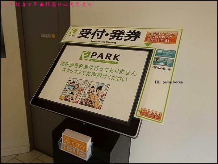 東京甜點DOMINIQUE ANSEL BAKERY (4).JPG