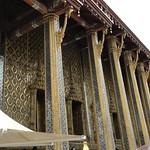 Wat Phra Kaew thumbnail