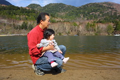Daddy and Baby at Lake Yunoko ( Spice (^_^)) Tags: trip travel portrait baby holiday man color male love girl face japan female daddy geotagged asian photography japanese infant asia child father human babygirl  papa bata   bonding anak  babae hija fatherandchild    daddyandbaby  goldenweek    springseason    tatay sanggol tochigiprefecture cutelittlegirl  lalaki magama   nikkoshi    rheinauratsuji   hiroyukiuratsuji