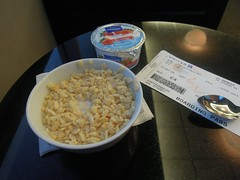 United Club breakfast (kevincrumbs) Tags: food portland cereal pdx yogurt ricekrispies northeastportland kpdx airlinelounge portlandinternationalairport unitedclub