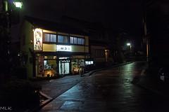 Kanazawa. Higashi Geisha District (Tiigra) Tags: road door city travel light window rain sign japan architecture night kanazawa lattice 2012 ishikawaprefecture