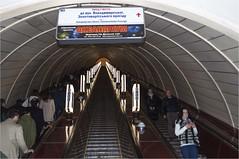 Kiev Metro #1 (Clive1945) Tags: metro escalator ukraine kiev kyiv  d5000