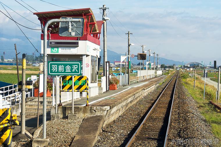 20131018日本行第二天-353