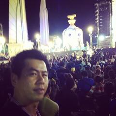 เมือวานนี้เป็นอีกหนึ่งเหตุการณ์ประวัตืศาสตร์ของการเมืองไทย คลืนมหาชนมากจริงๆ ทำให้นึกถึงเหตุการณ์ 14 ตุลาและพฤษภาทมิฬ ที่คนหลากหลายอาชีพมารวมตัวกัน รวมถึง นักเรียน  นักศึกษา ดาราก็เยอะที่กล้าเปิดเผย คนที่เกิดไม่ทัน 14 ตุลา มหาวิปโยค หรือ พลาดพฤษภาทมิฬ คุณ