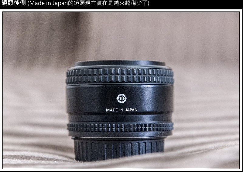 NIKKOR_35mm_f2_b05