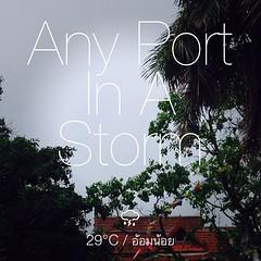 #instaweather #instaweatherpro #weather #wx  #อ้อมน้อย #thailand