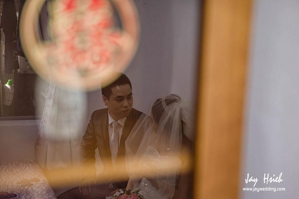 婚攝,台南,台南大飯店,蕾絲,蕾絲洋房,婚禮紀錄,婚攝阿杰,A-JAY,婚攝A-Jay,教堂,聖彌格,婚攝台南-082