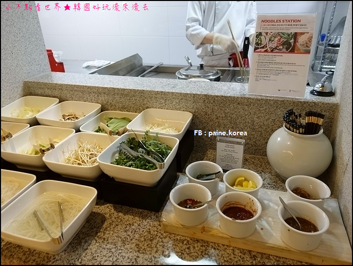 Tmark grand hotel 明洞 (73).JPG