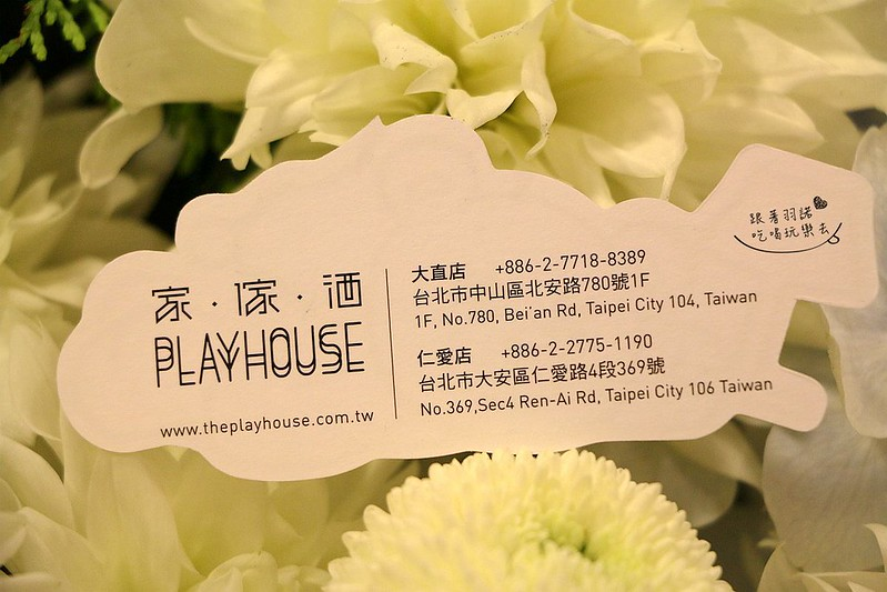 Playhouse信義誠品店送禮首選81