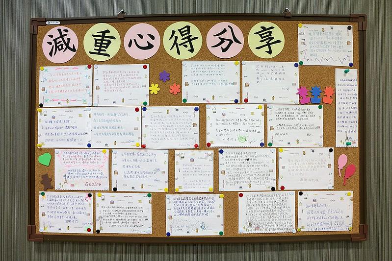 台北京都堂中醫診所60