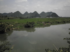 Guizhou China 2015 11 () Tags: china guizhou asia mountains