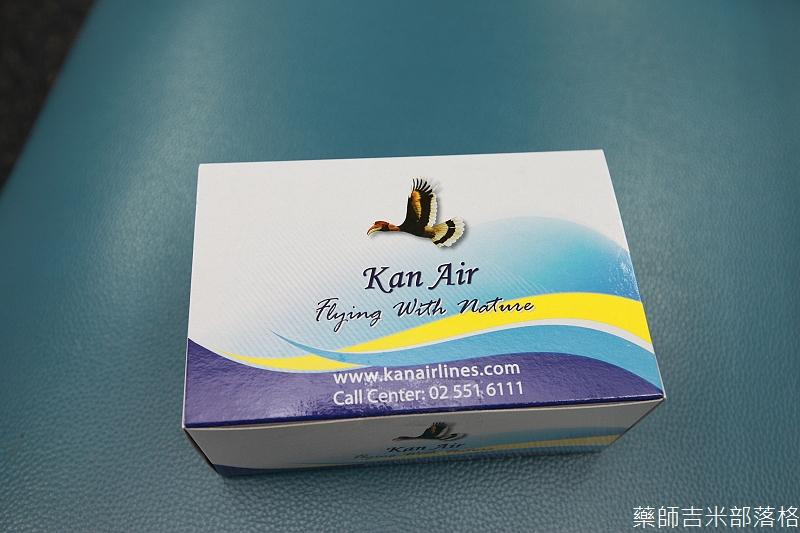 Kan_Air_059