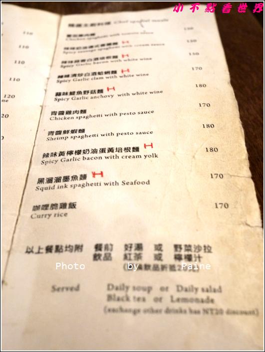 台北板橋Merci Cafe (3).JPG