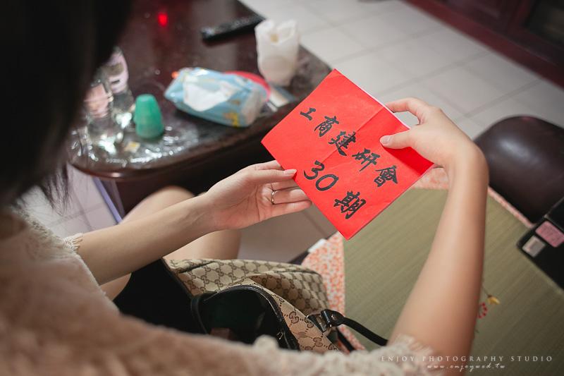 長彥 桂榕 文定-0022.jpg