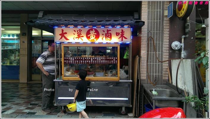 桃園中平路大溪黃滷味 (4).jpg