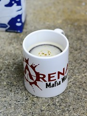 Best Coffee Mug (code_martial) Tags: coffee arena mug 50mmf18g d7100 mafiawars
