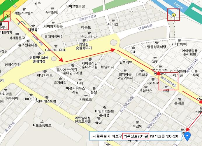 弘大開心樹Guesthouse 해피트리 게스트하우스 Happytree Guesthouse (23).JPG