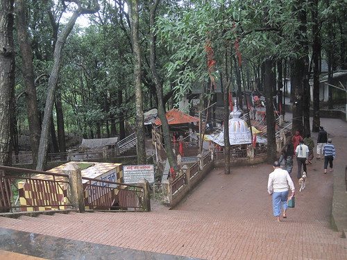 The Narmada Park, Amarkantak