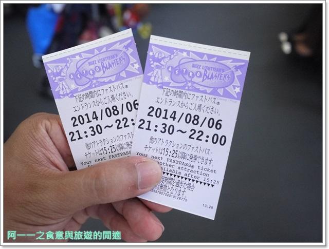 東京迪士尼樂園tokyodisneyland懶人包fastpassimage055