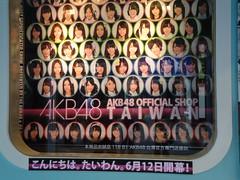 渡辺麻友 画像100