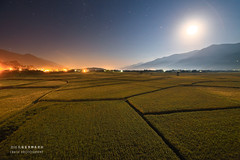 () Tags: sky color long tour slow taiwan   hualien           naturesfinest
