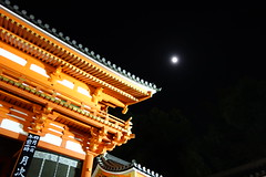 DSC08483 (Richard, enjoy my life!) Tags: moon heritage japan night kyoto shrine sony     dscrx100