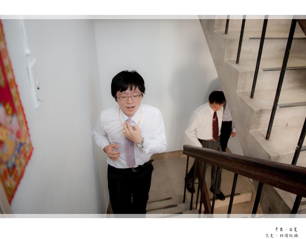 彥霖&姿寬_037
