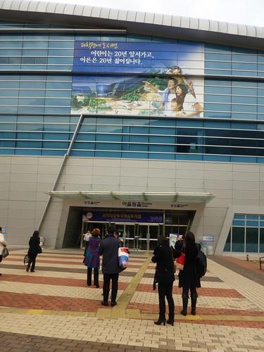 Simposium Korea Nov. 14
