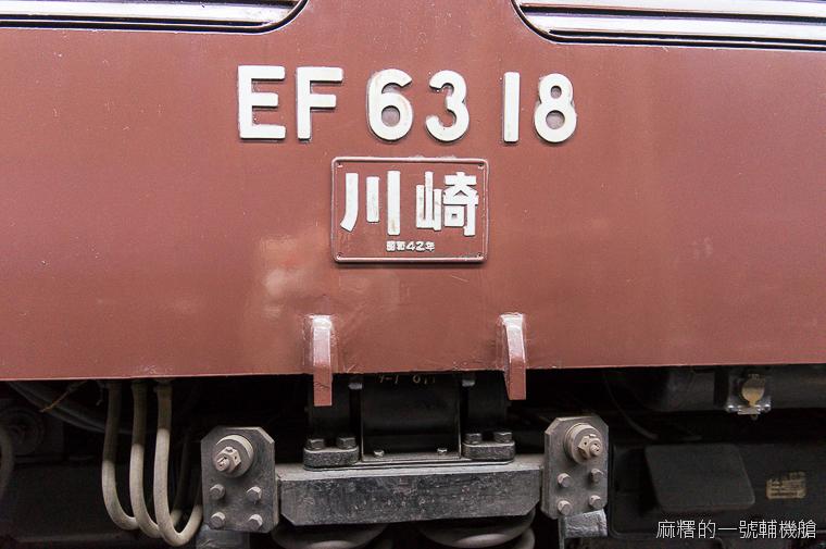 20131021 日本第五天-389
