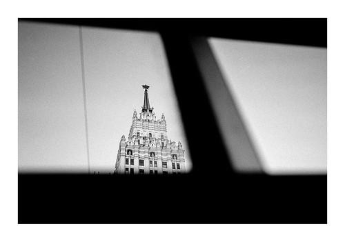 Москва - LXV