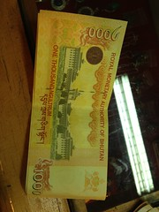 Lokal Bhutanese currency!