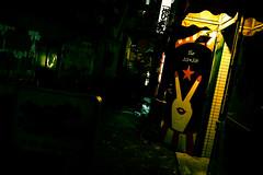 happy time -  Adult homework (NINA KOB) Tags: bar night backstreet