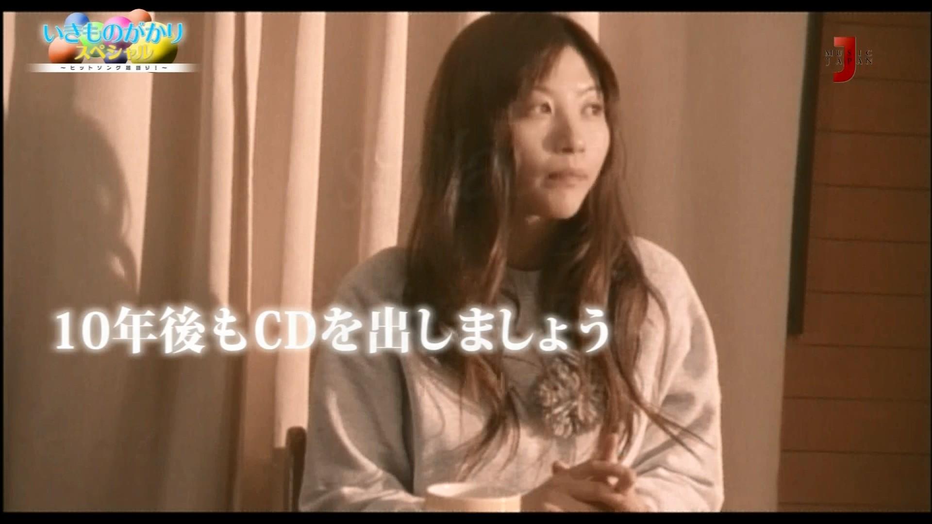 2016.05.07 いきものがかり スペシャル(MJTV).ts_20160507_185115.986
