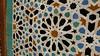 Zellij Tile 09 (macloo) Tags: geometric tile morocco fes zellij