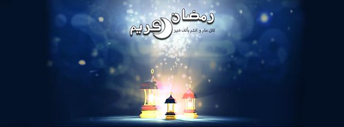 """Islamic FB Covers for Ramadan-EID • <a style=""""font-size:0.8em;"""" href=""""http://www.flickr.com/photos/97145415@N02/8986593638/"""" target=""""_blank"""">View on Flickr</a>"""