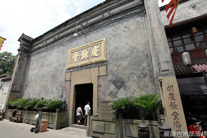 hangzhou_02_190