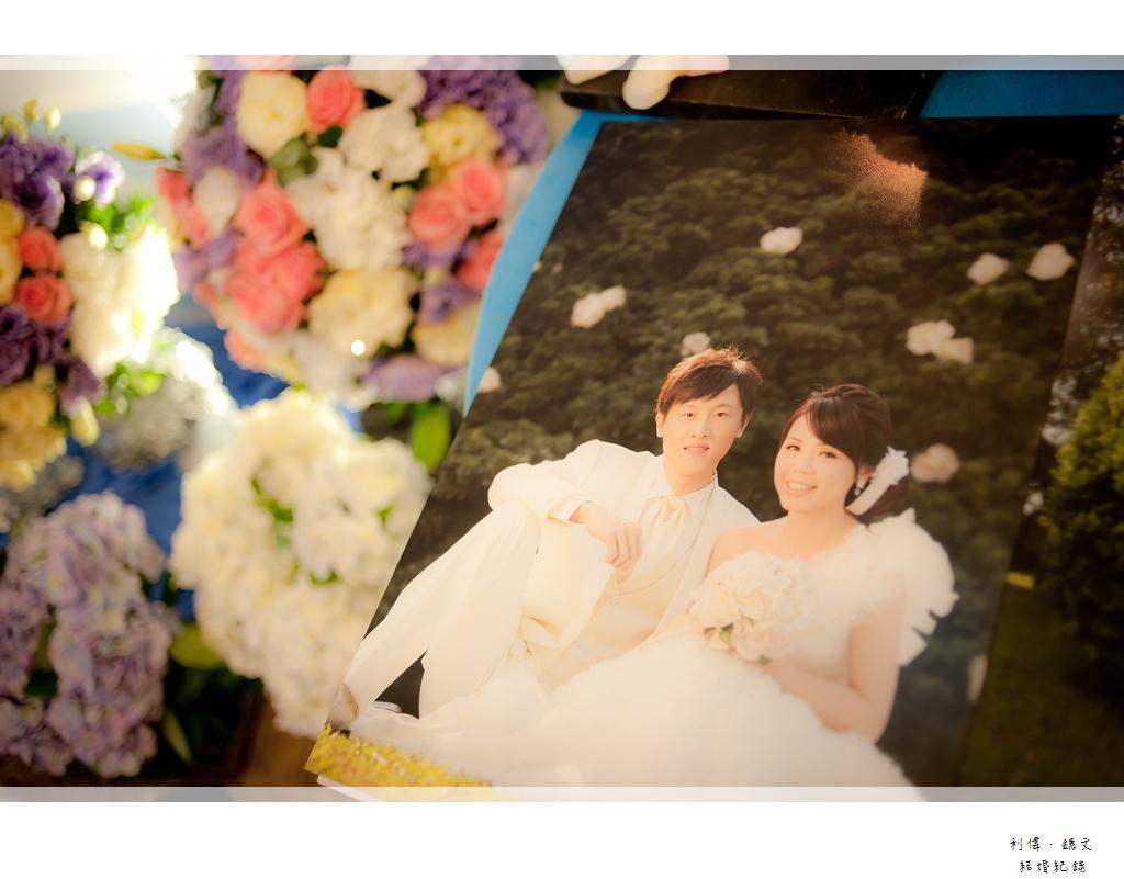 利偉&鏸文_063