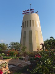 Al Saraya (gordontour) Tags: building tourism architecture modern design cafe uae leisure rak unitedarabemirates rasalkhaimah