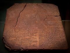 World's First Peacetreaty (Mule67) Tags: museum nikon istanbul script archaeological cuneiform kadesh treaty hittites egyptians trukey peacetreaty 5photosaday d5000