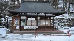 Shinkyo Ticket Office, Nikko (David McKelvey) Tags: world bridge winter snow building heritage japan nikon shrine unesco sacred nikko 2010 futarasan d5000 shinkyo