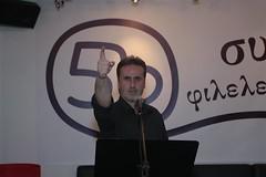 "5o Συνεδριο ΦΣ, Νοεμβεριος 2013 • <a style=""font-size:0.8em;"" href=""http://www.flickr.com/photos/119672843@N02/12990504734/"" target=""_blank"">View on Flickr</a>"