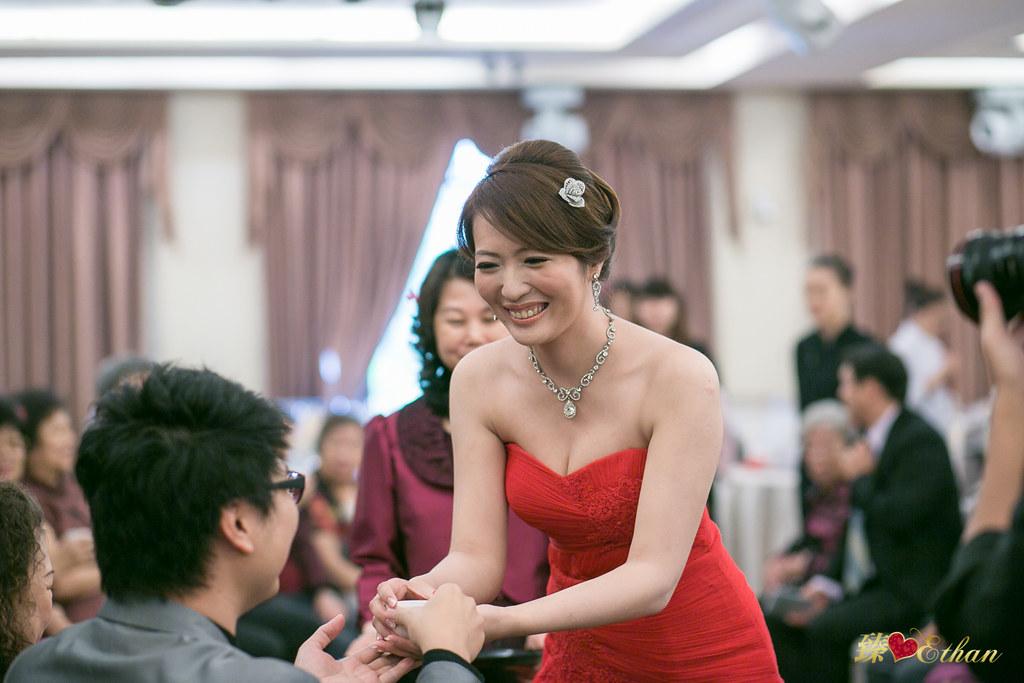 婚禮攝影, 婚攝, 晶華酒店 五股圓外圓,新北市婚攝, 優質婚攝推薦, IMG-0015
