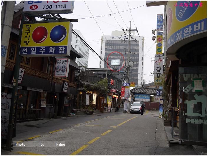 仁寺洞Hotel Tong Andante호텔 통 안단테 인사동 (11).JPG