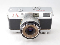 Great Wall SZ-1 07 () Tags: china camera bw white black classic film 35mm vintage beijing rangefinder retro