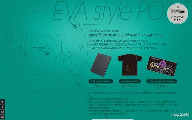 三井住友 × 新世紀福音戰士 信用卡第二彈「EVA style VISA CARD type:ASUKA」
