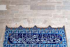 Calligraphy (Nick in exsilio) Tags: art architecture turkey ceramic istanbul mosque ottoman calligraphy islamic