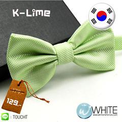K-Lime - หูกระต่าย สีเขียวอ่อน ผ้าเนื้อลาย สไตล์เกาหลี