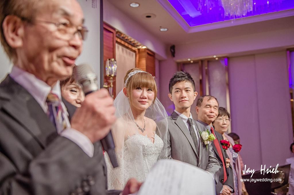 婚攝,台北,大倉久和,歸寧,婚禮紀錄,婚攝阿杰,A-JAY,婚攝A-Jay,幸福Erica,Pronovias,婚攝大倉久-086