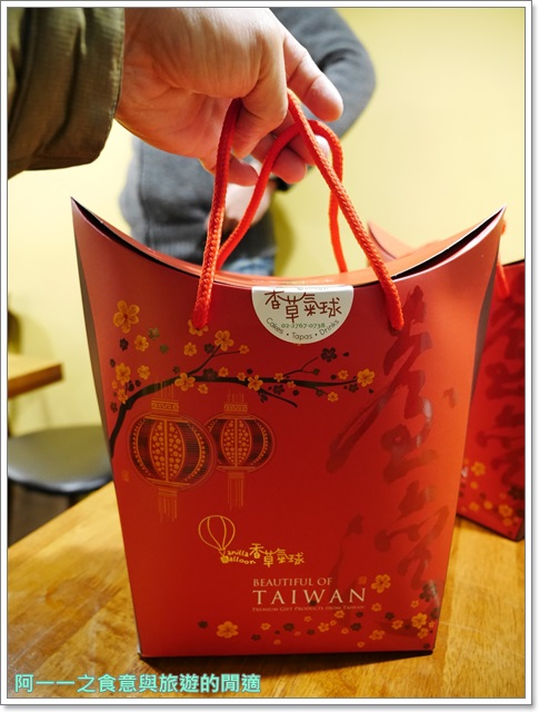 捷運市政府站美食香草氣球下午茶巧克力鍋火鍋聚餐甜點伴手禮image048