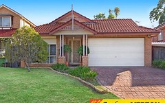 13 Blend Place, Woodcroft NSW